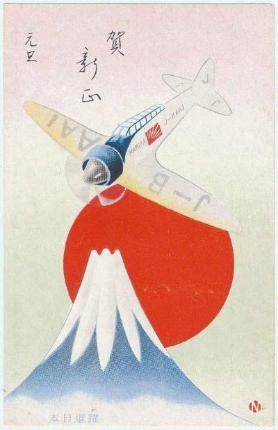 Kamikaze Card2